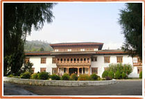 Our hospital in Punakha, main building